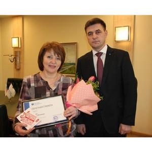 Рязаньэнерго наградили призера творческого конкурса
