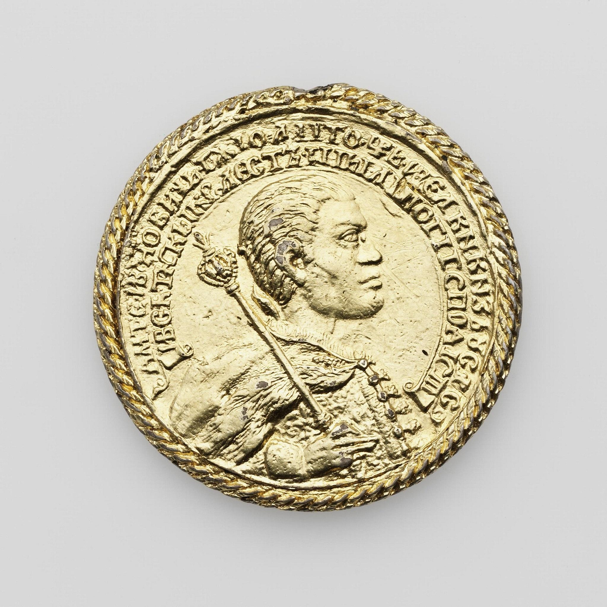 Медаль в память коронования Лжедмитрия I.  Отчеканена с оригинального штемпеля начала XVII в. (?) Москва, начало XVIII в. (?)
