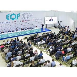 Роль травматологии в улучшении качества жизни россиян обсудили врачи