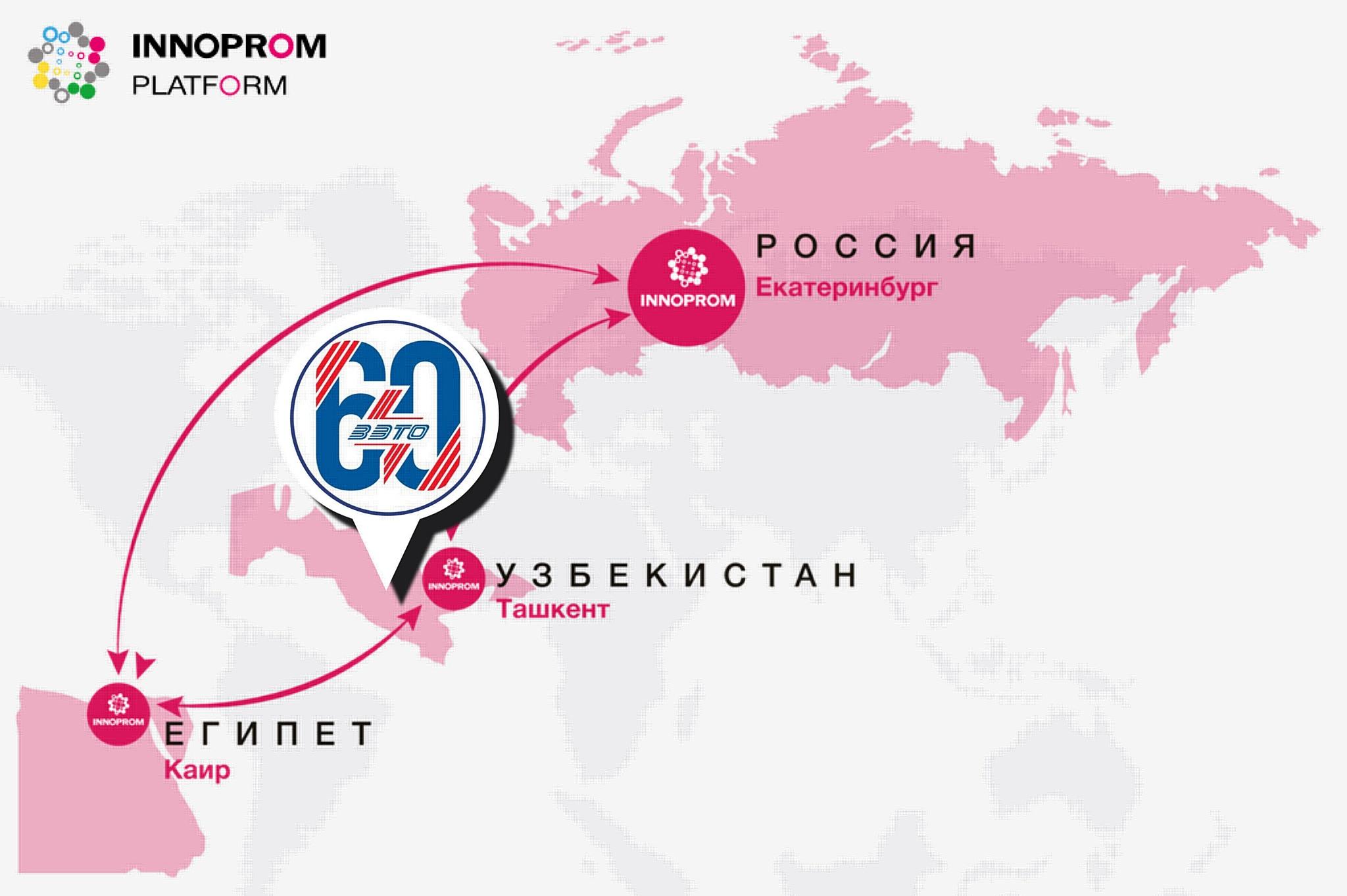 """ЗАО «ЗЭТО» примет участие в """"Международной промышленной выставке """"Иннопром. Большая промышленная неделя"""""""