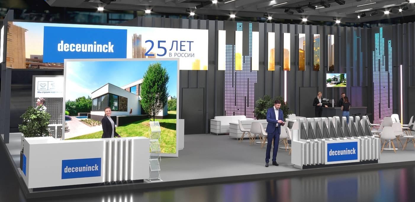 Deceuninck приглашает партнёров на Mosbuild 2021