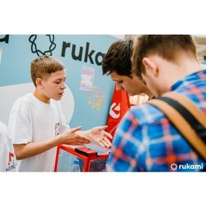 В Марий Эл впервые прошел демодень фестиваля идей и технологий Rukami