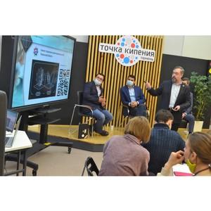 В Тюмени состоялась встреча участников программы «TechChallenge»