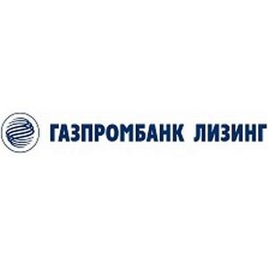 Газпромбанк Лизинг обновил парк спецтехники «Трест Уралтрансспецстрой»
