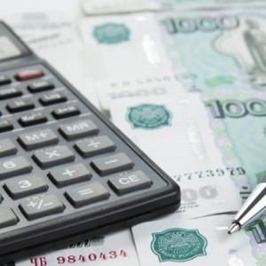 Единый налоговый платёж помогает избежать задолженности