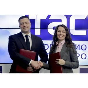 Молодые урбанисты России создадут новый облик Псковской области