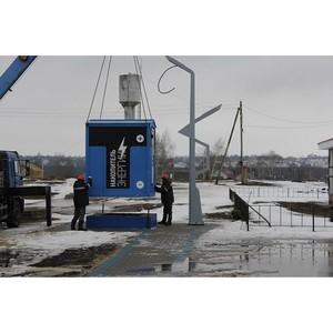 Воронежэнерго установил первые в регионе накопители электроэнергии