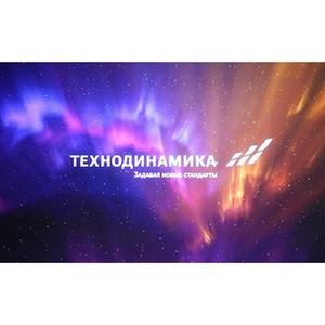 Сотрудники Технодинамики удостоены государственных наград