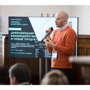 В Москве в рамках Старт Хаб Экспо прошла выставка Fintech
