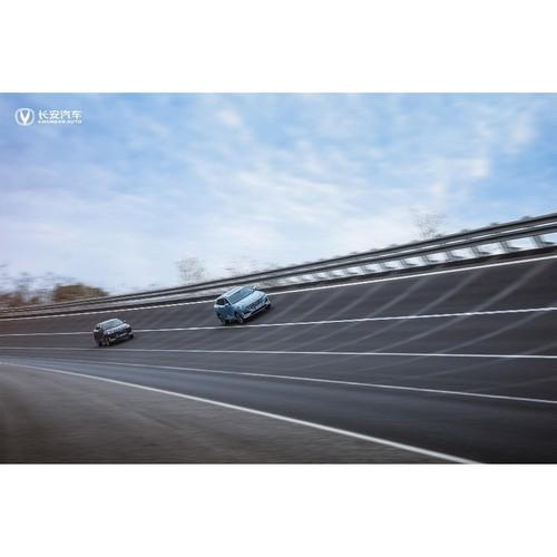 Changan Automobile Group увеличила продажи автомобилей в феврале 2021