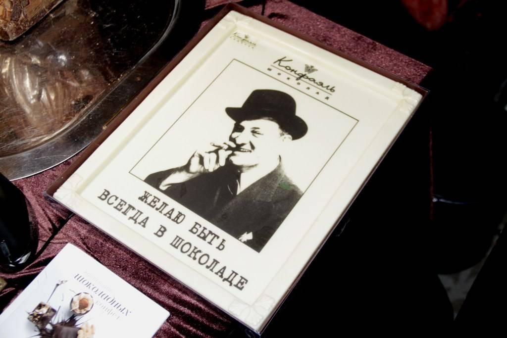 """Картина из шоколада """"Все в шоколаде"""", Конфаэль"""