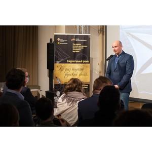 В Москве прошла премьера документального фильма о Дальнем Востоке