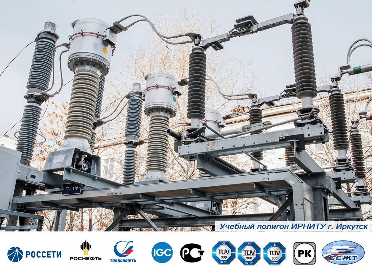 """ПАО """"Газпром"""" подтвердило качество продукции «ЗЭТО» сертификат Интергазсерт"""