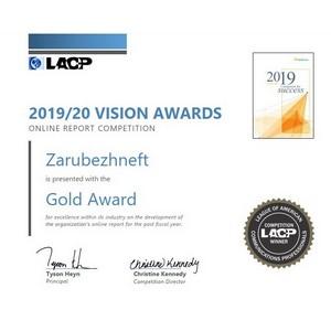 «Зарубежнефть» победила в международном конкурсе Vision Awards LACP