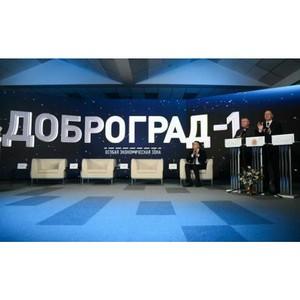 ОЭЗ «Доброград-1» вошла в ассоциацию «Индустриальных парков России»