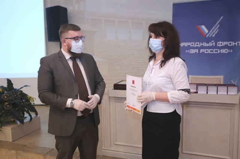 В Мордовии участники акции #МыВместе получили награды от Президента РA