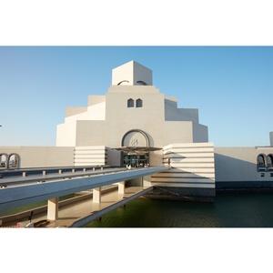 Национальный совет по туризму Катара прошёл  сертификацию  ISO