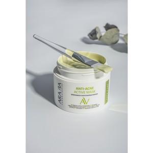 Интенсивный уход за проблемной кожей лица от Aravia Laboratories