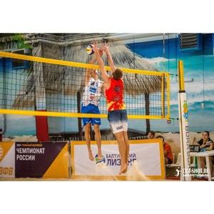 «Балтийский лизинг» стал партнером чемпионата РФ по пляжному волейболу