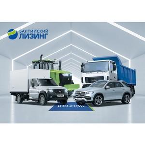 «Балтийский лизинг» упростил условия сделок для новых клиентов