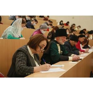 В КБГУ написали Адыгэ диктант – 2021