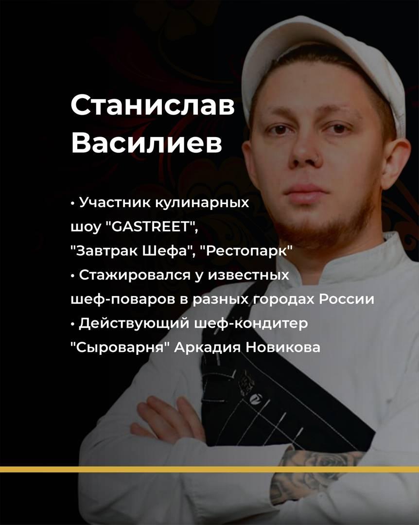 Шеф-повар и помощь людям: новый формат в Тольятти и Жигулевске