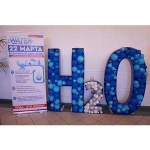 Завод AB InBev Efes во Владивостоке принял участие в Дне воды