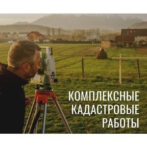 Жители Южного Урала смогут заказывать комплексные кадастровые работы