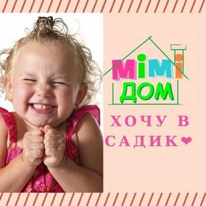 5 лучших недорогих платных садиков Петербурга в 2021 году