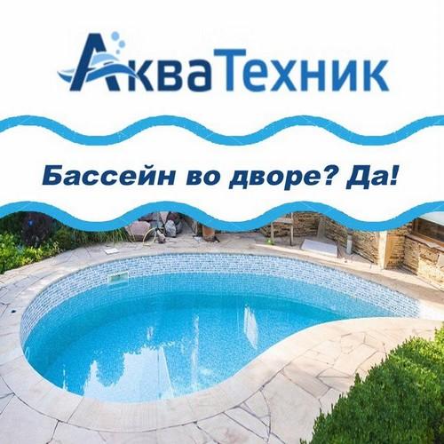 Реализация и установка бассейнов с гарантией