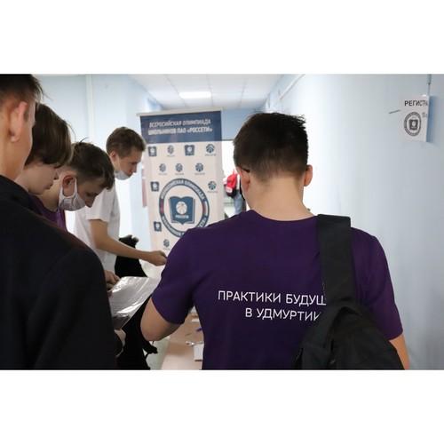 Школьники Удмуртии приняли участие в первом этапе олимпиады «Россети»