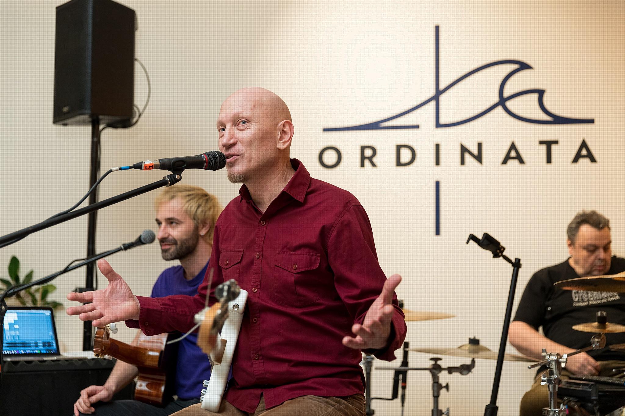 Концерт Tequilajazzz в офисе компании ORDINATA