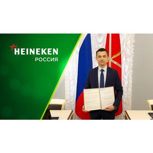 Компания Heineken подтвердила обязательства по охране окружающей среды