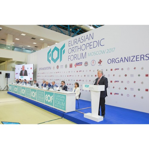 Новейшие подходы к лечению деформаций позвоночника обсудят на ЕОФ