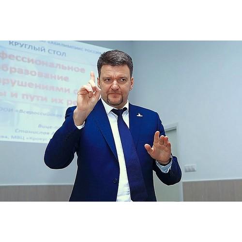 Президент ВОГ Станислав Иванов впервые посетил Тверь с рабочим визитом