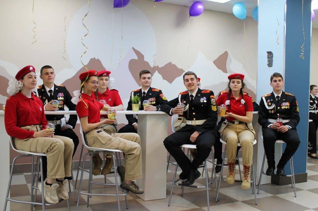 Кадеты и юнармейцы ГБОУ Школы 709 г. Москвы на открытии своего школьного ресторана