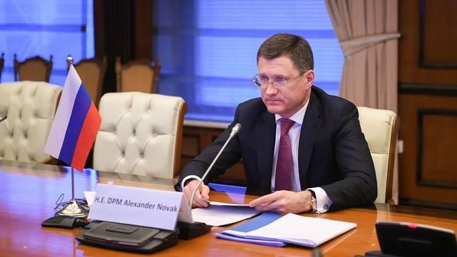 Александр Новак принял участие в 16-й министерской встрече стран ОПЕК и не-ОПЕК. Фото: сайт Правительства РФ.