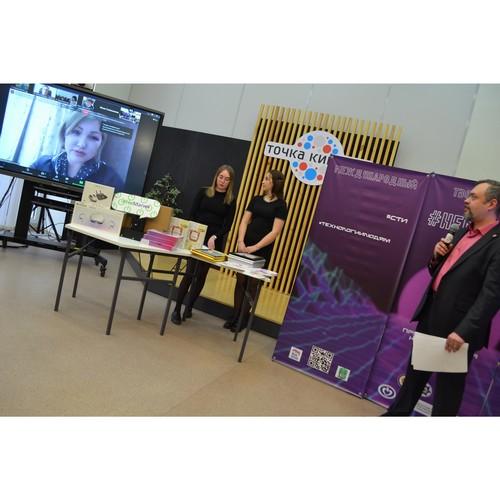 В Тюмени подвели итоги международного конкурса #НеМагия