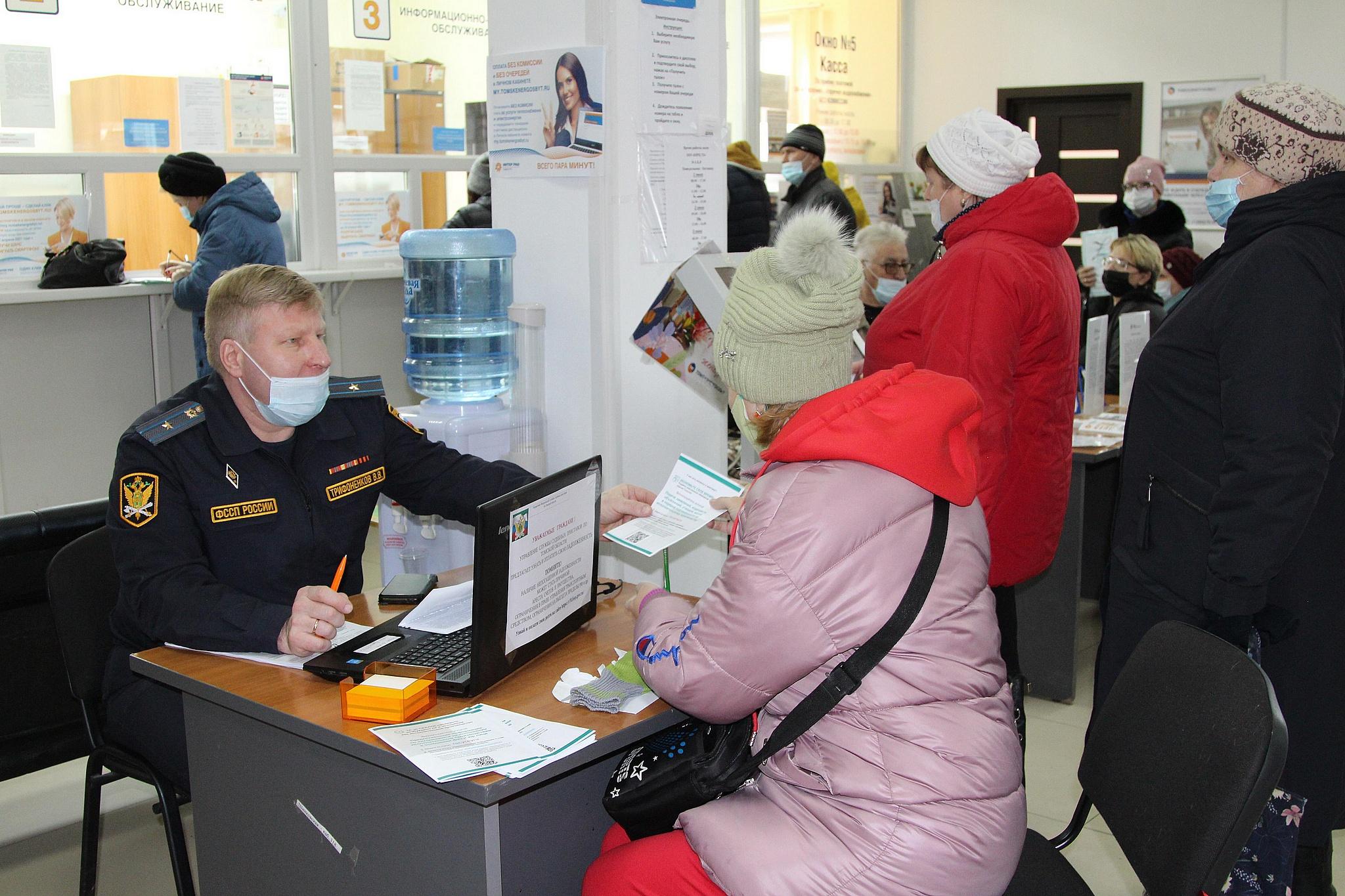 Потребители коммунальных услуг получили информацию  о задолженности