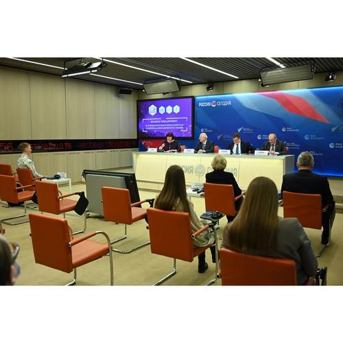 Школьники из шести регионов России примут участие в ММО-55