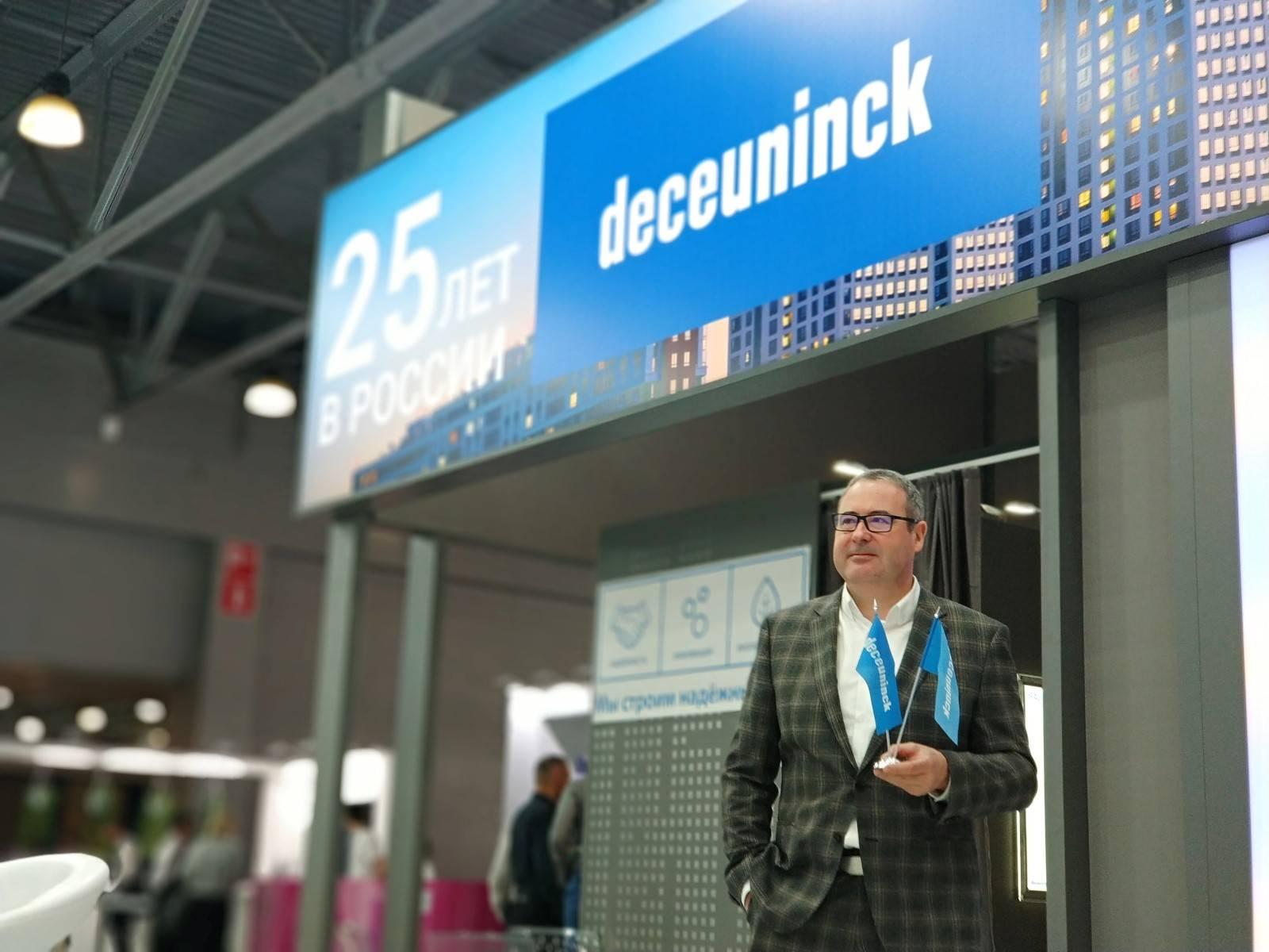 Deceuninck подвёл итоги участия в выставке Mosbuild-2021