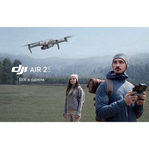 Новый DJI Air 2S с высочайшим разрешением съемки и умными функциями