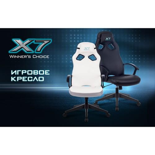 A4Tech дополнила серию игровой периферии X7 геймерским креслом