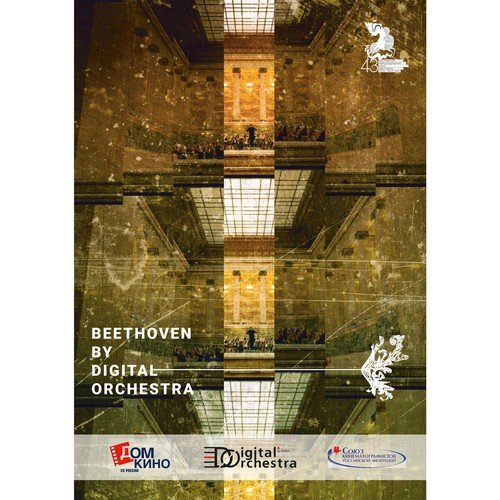 Beethoven by Digital Orchestra