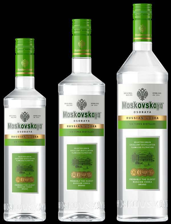 Продажи водки «Московская» в обновленном дизайне стартуют в сети «КиБ»