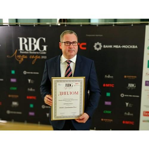 «Декёнинк Рус» получила премию «Russian Business Guide – 2021»