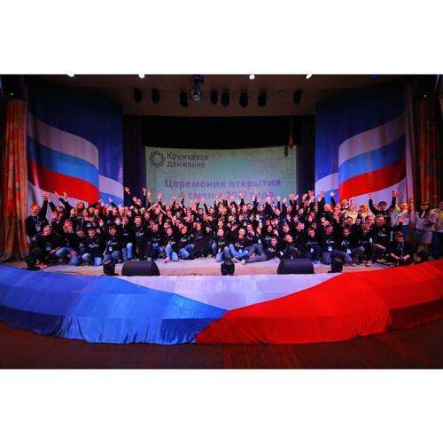В «Орленке» открылась Весенняя проектная школа Кружкового движения НТИ
