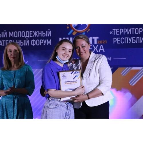 Победители «Смарт-тау 5.0» получат более 800 тысяч рублей