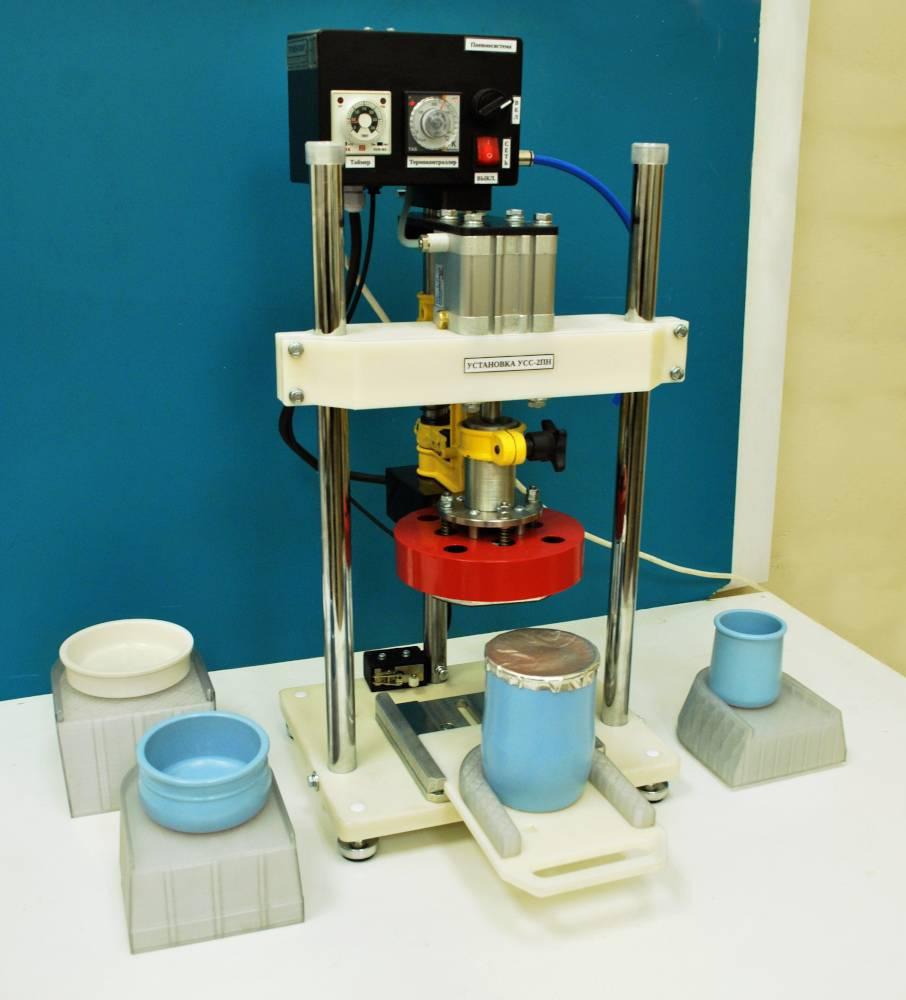 Новинка предприятия ИТП «Промбиофит»: Установка УСС-2ПН(Н/Керамика) для герметичной заварки керамической тары мембранами из фольги.