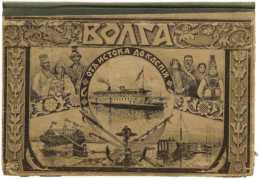 «12й стул» представляет аукцион к 800-летию Нижнего Новгорода